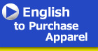 English to purchase apparel